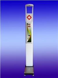 HW-600Y 身高体重测量仪