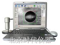 KDT-10A/10M 便携式数码布氏硬度压痕测量仪 KDT-10A/10M