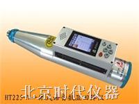 HT225-V一体式数显语音回弹仪