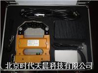 交直流两用磁粉探伤仪 TC-400