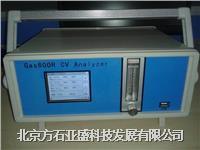 便攜式沼氣分析儀 Gas600