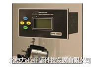 夫妻性生活影片aii\adv氧气一级黄色录像影片仪 GPR-1900