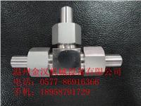 不鏽鋼焊接三通 JB972