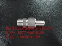 焊接式端直通接頭 JB970