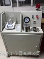 铝液测氢仪的使用方法