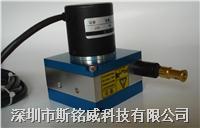 SMW-LX系列拉繩式位移傳感器 SMW-LX-04-200-V1