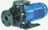 MX-250RV磁囊叶轮后壳前壳止推环泵轴 MX-250RV5-2