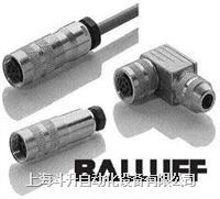 供应现货德国巴鲁夫BALLUFF位移传感器接头电缆