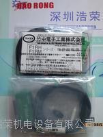 日本竹中TAKEX/SEEKA光纖放大器F1RMPN全新原裝正品,現貨