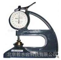 数显防水卷材测厚仪