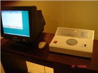 中醫針刺手法參數測定儀 ATP-I