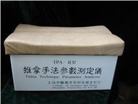 智能型推拿手法測定儀中醫推拿 TPA—Ⅱ