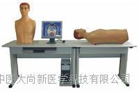 (網絡版)智能化心肺檢查和腹部檢查教學系統 SX-504