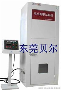 鋰電池重物沖擊試驗機   BE-5066