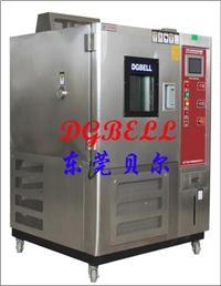 溫度交變試驗箱 BE-TH-150L