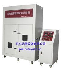 電池沖擊擠壓針刺試驗機 BE-6048