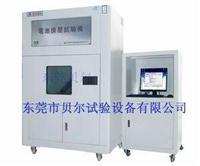 伺服動力電池擠壓試驗機 BE-6045T