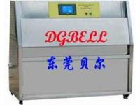 SZW-3水-紫外線輻照試驗箱