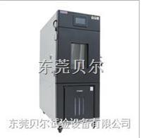 可编程恒温恒湿箱 BE-TH-408L.