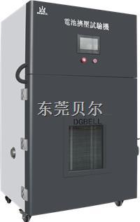 新標GB31241  電池擠壓試驗機 BE-8101