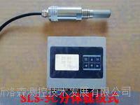 SLS-5C系列变送器温湿度探头 罗卓尼克温湿度探头 HC2A-S螺纹式温湿度传感器
