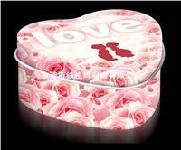 婚庆喜糖盒(ZU072A2)