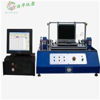 伺服控制全自動轉軸扭力試驗機 HRS-6300F