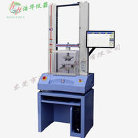 OGS屏四點彎曲強度試驗機  HRS-8000-NKG HRS-8000nkg