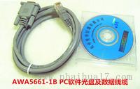 愛華AWA5661-1B精密脈沖低分貝聲級計