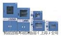 药品稳定性试验箱 光照型