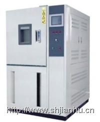 Temperature Chamber  JTH
