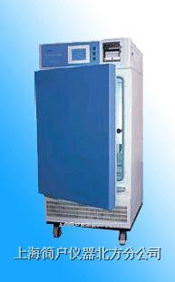 藥品穩定性試驗箱,藥品強光穩定性試驗箱,綜合藥品穩定性試驗箱 JH