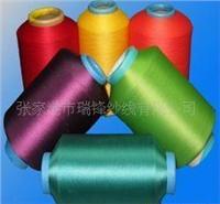 涤纶丝、商标丝,亮丝,大有光,色丝,网络丝
