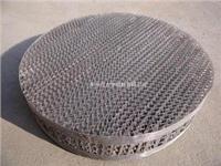 金屬網板波紋填料
