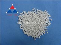 硫磺回收催化劑