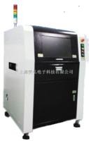 MH-8000 AOI光學檢測儀(簡稱AOI檢測儀)