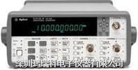 Agilent 53181A頻率計HP 53181A頻率計  53181A