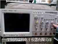 美國Agilent 54833A,1G數字示波器 54833A