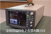 專業出售WFM7100/WFM7000/WFM6100波形監視器 WFM7100