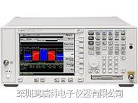 現貨租賃E4445A,Agilent E4445A頻譜分析儀