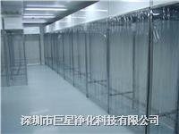無塵衣柜 JXN35