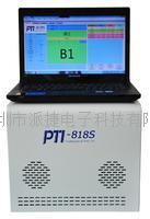 PTI-818S自动测试机 PTI-818S