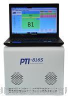 PTI-816S在線測試儀