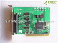 研华通讯卡PCI-1610A/研华工控机/采集卡 4端口RS-232PCI PCI-1610A