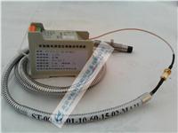 電渦流振動位移傳感器
