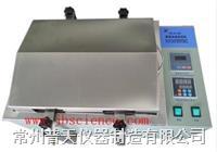 血液溶漿機 XLD-50
