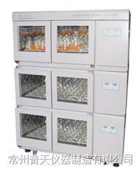恒溫振蕩培養箱三層組合 QHZ-123A