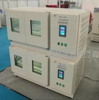 全溫振蕩培養箱(二層組合) QHZ-12B