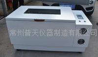 大容量全溫振蕩培養箱 DQHZ-2001A