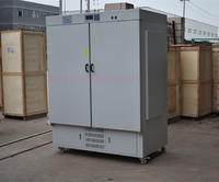 药品稳定性试验箱 YWH-500Y